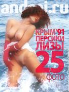 foto-golaya-danilova-podborka-porno-tugih-popok